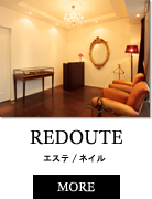 REDOUTE